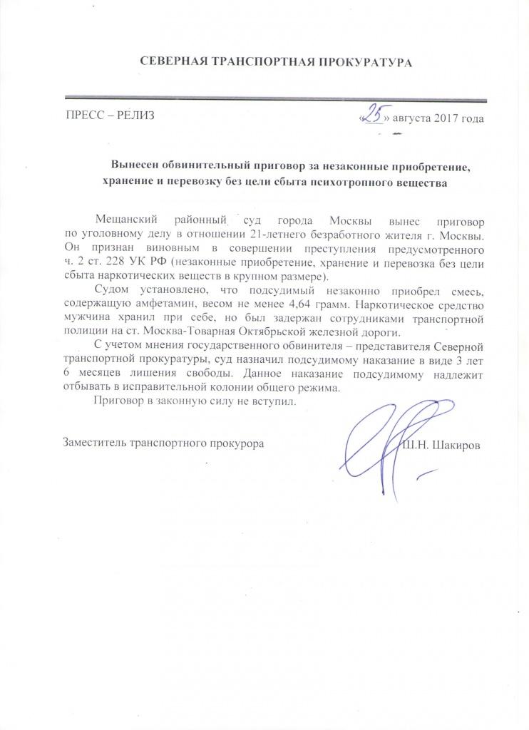 Мрот по Москве Хамовники с 1 июля 2019 для больничного листа