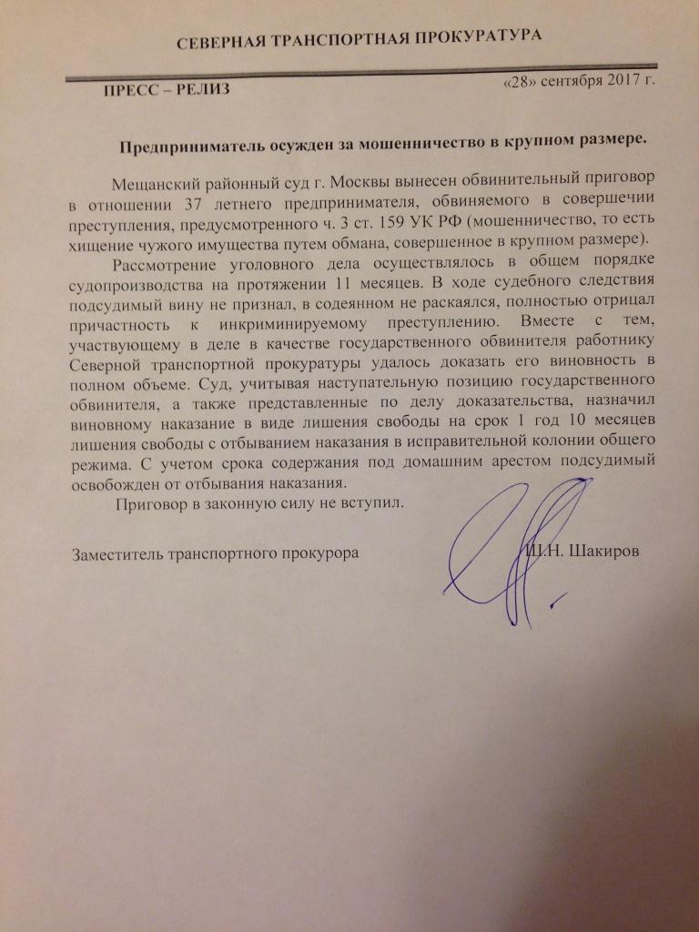 Мрот по Москве Москворечье-Сабурово с 1 июля 2019 для больничного листа